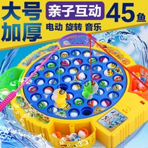 Children fishing toys boys one year old male baby two children 1-3 years old 2 girls puzzle intelligence development boy