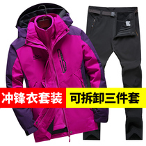 Outdoor assault clothing plus cashmere thickened detachable triple autumn and winter windbreaker jacket jacket suit