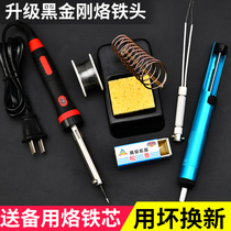 Thermostat electric iron set home repair welding pen Luo iron brasering station outils de soudage réseau thermostat fer