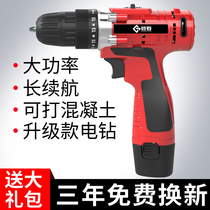 Gan Chun 12V Lithium Electric drill electric drill multi-function household electric screwdriver electric transfer rechargeable hand drill small Pistol drill