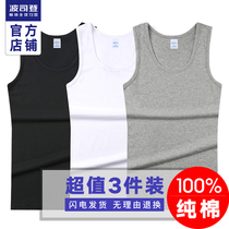 Bosideng mens vest cotton summer youth breathable hurdles slim-fit sports cotton backing white T-shirt