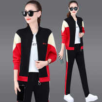 Sports suit womens tide brand new Korean version of fashion autumn dress color personality baseball collar thin three-guard clothing set cotton.