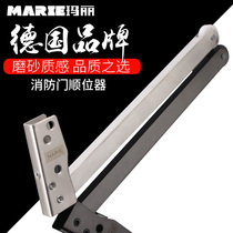 MARIE Marie stainless steel fire door pick-up device steel fire door channel Pick-Up Device sequencer