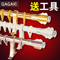 Curtain rod Roman pole aluminum curtain rail pole single pole double pole mute bracket accessories side mounted top mounted