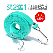 Electric trunk bike latex strap tied rope motorcycle hook Express tied goods with elastic luggage rope