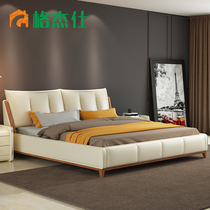 GE Jie Shi master bed 1 8 meters double bed modern simple marriage bed 1 5 meters single bed solid wood soft bed