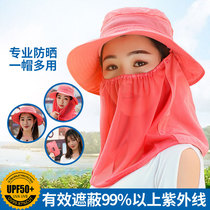Ms. sun hat summer men and women cover face protection neck UV sun hat male travel ride along the sun hat