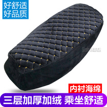 Electric motorcycle cushion cover Winter Warm pedal 125 scooter plush seat cover cotton seat cover thickened sponge