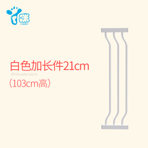 21cm lengthened high 103cm baby stair mouth guardrail child safety door fence protective railing isolation door Bar