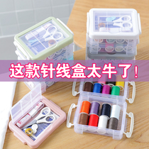 Household sewing box set portable storage toolbox sewing bag sewing thread hand sewing mini storage box
