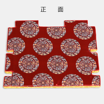 Coussin en acajou Sutin Redwood ring chair mat Solid wood chair seat cushion tea chair seat cushion Chinese antique seat cushion