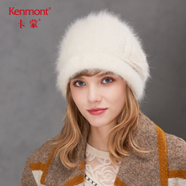 Carmon knitted plush hat female Korean version of the pile hat outdoor warm velvet line hat 2019 autumn winter new products.