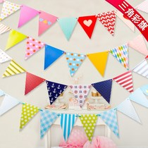 Birthday party supplies floral pennant bunting room layout pull flower decoration pull flag kindergarten Valentines day