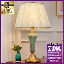 European-style table lamp bedroom bedside table lamp creative simple American study warm romantic home decoration ceramic lamps