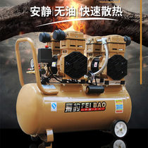 Feibao air pump air compressor small 220V woodworking high-pressure home mute oil-free painting air compressor