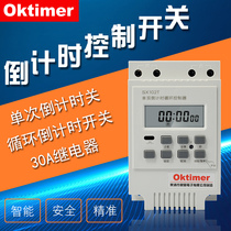 SX102T new single and double countdown timer 4000 W seconds control cycle timer switch water pump timing