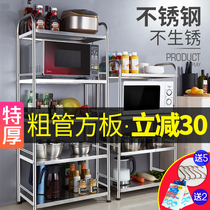 Kitchen Storage rack Landing multilayer stainless steel microwave oven rack Household seasoning Save space Shelf