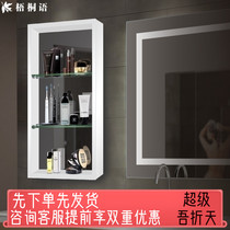 White space aluminum side cabinet toilet pendant toilet side cabinet hanging wall bathroom locker custom mirror cabinet