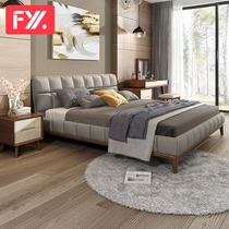 Feiyi Xuan Nordic fabric bed solid wood double bed 1 5 1 8 meters bed master bedroom modern minimalist bedroom bed 816