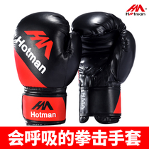 Homag Adult Boxing Gloves childrens gloves Sanda Boxer training sandbags Thai boxing half finger fighting fight gloves