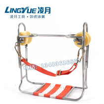 Construction hanging line repair pulley slide chair strand fiber optic cable fiber optic cabling high altitude pulley skateboard hanging chair with brake