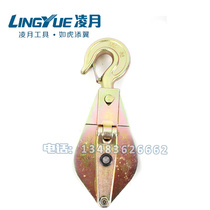 Power pulley floats movable pulley rings lifting pulley hook pulley fixed pulley pay-off single-wheel directional hanging wheel
