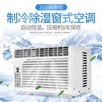 New window machine window air conditioning single warm and cold size 1 1 5p horse movable window machine
