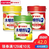 Hao Liyou xylitol tablets out of multi-flavor sugar-free gum 101g*3 cans