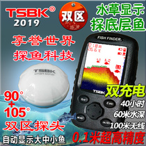 TSBK color screen visual sonar wireless fish finder to find fish trap fish fishing gear charging Chinese size fish