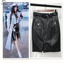 Purchasing Fan Bingbing star with the same paragraph leather sheepskin high waist split package hip step skirt a word leather skirt female