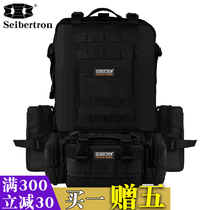 07 single-man tactical backpack mountaineering bag army fan special soldier outdoor mountaineering attack bag shoulder bag mens large capacity 50