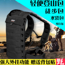Single soldier 07 outdoor riding mountain climbing double shoulder water bag bag special battle double shoulder bag mountaineering multi-functional backpack man