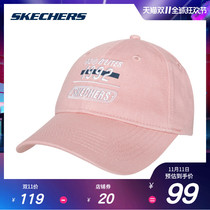 Double 11 activities] Skechers Skechers men and women with letters embroidery baseball cap sports cap L319U047