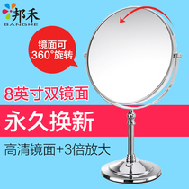 Bang wo desktop cosmetic mirror European mirror double-sided dressing mirror wedding Princess mirror portable portable beauty magnifying glass