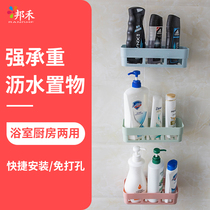 Bang wo kitchen locker bathroom no punching toilet wall hanging corner frame toilet triangle suction wall storage rack