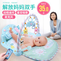 Baby toys fitness rack foot piano 0-3-6 months puzzle baby 12 months infants men and women 1 year old
