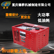 Range extender electric tricycle 60v generator 48v72v battery charging low noise free installation gasoline life