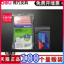 Powerful 3023 thickened Plastic bag Bag No. 4th (120*80) self-styled bag 100 sealed pockets
