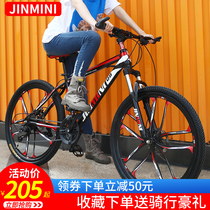 Mountain bike adult male and female shock-absorbing speed teenager student cross-country one wheel bicycle