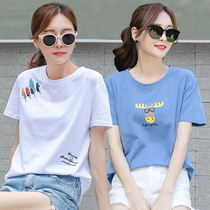 2 69 9) 2019 new cotton clothes white short-sleeved t-shirt womens loose Korean long-sleeved summer tide