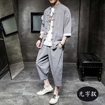 Chinese style mens Tang suit mens hanzhoung tunic tide ancient style young mens linen suit summer short-sleeved two-piece suit