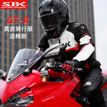 Taiwan SBK motorcycle leather cycling leather winter leather split racing suit male heavy locomotive drop four seasons