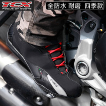 Italy TCX four seasons breathable motorcycle riding boots large displacement imported motorcycle shoes men fall four seasons