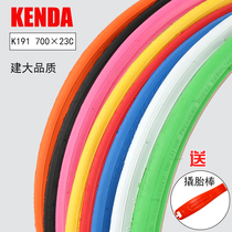 KENDA built large dead flywheel tire 26 inch road bike tire 700 23C color non-solid pneumatic tire