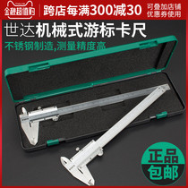 World of tools stainless steel Vernier caliper depth gauge 0-150 200 300mm91501 91502 91503