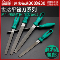 Shi Da file flat file steel file fine coarse teeth flat file metal grinding tools 6 8 10 12 inch 03919