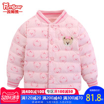 Bohm bear autumn and Winter new childrens baby light warm down jacket girl white duck down in the big boy