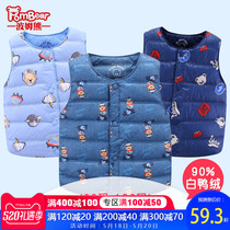 Pom bear autumn and Winter new boy baby vest children Light Down Vest baby white duck down large children