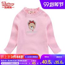 Bohm bear childrens clothing 2019 autumn new childrens bear wild bottoming shirt girls round neck long-sleeved sweater tide