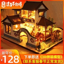 Creative handmade Chinese style building diy Hut 3D three-dimensional puzzle model puzzle birthday gift girl